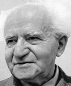 Portrait de David Ben Gourion