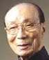 Portrait de Run Run Shaw