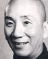 Portrait de Yip Man
