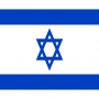 Nationalité israelienne